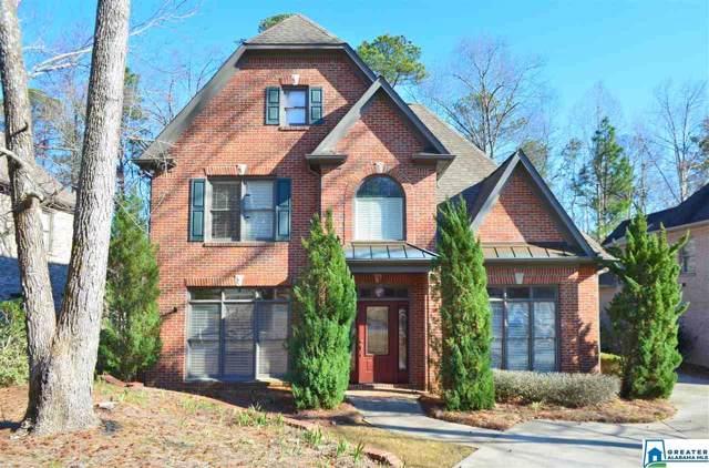 2020 Grove Park Way, Birmingham, AL 35242 (MLS #871987) :: LocAL Realty