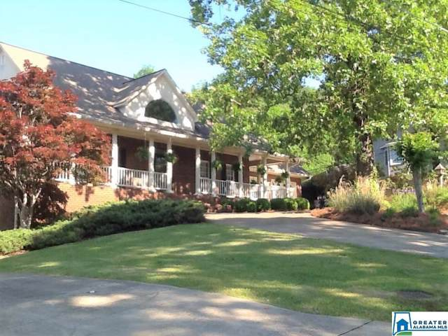809 Nelson Rd, Oxford, AL 36203 (MLS #872206) :: LIST Birmingham