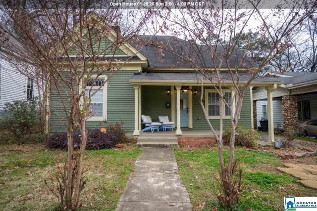 544 56TH ST S, Birmingham, AL 35212 (MLS #872225) :: Sargent McDonald Team