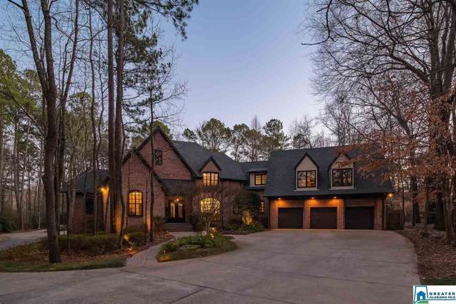 2076 Cahaba Valley Rd, Indian Springs Village, AL 35124 (MLS #872310) :: Bentley Drozdowicz Group