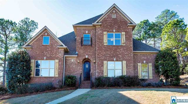1023 Grand Oaks Dr, Hoover, AL 35022 (MLS #872606) :: Josh Vernon Group