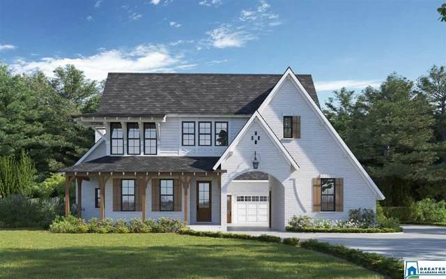 1041 Fairfield Ln, Birmingham, AL 35242 (MLS #872641) :: Bailey Real Estate Group
