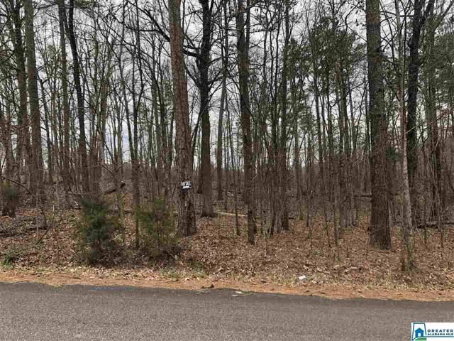 8596 Woodview Ln 1 Lot, Pinson, AL 35126 (MLS #872877) :: Gusty Gulas Group