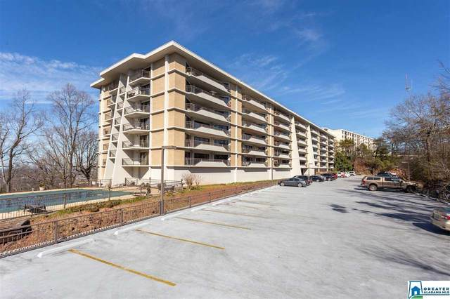 1120 Beacon Pkwy #302, Birmingham, AL 35209 (MLS #873261) :: Josh Vernon Group