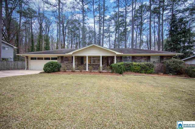 2324 Hawksbury Ln, Hoover, AL 35226 (MLS #873409) :: Bentley Drozdowicz Group