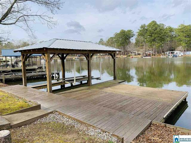 515 Hwy 406, Shelby, AL 35143 (MLS #873539) :: Josh Vernon Group