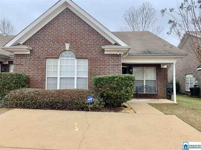 3033 Summit Ln, Fultondale, AL 35068 (MLS #873725) :: Gusty Gulas Group