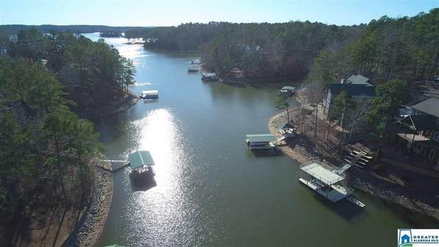 Springwater Cove #42, Wedowee, AL 36278 (MLS #873767) :: Josh Vernon Group