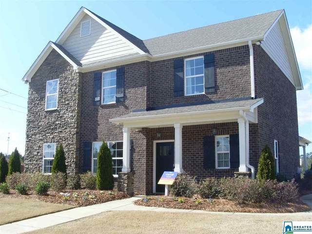 3624 Burlington Dr, Fultondale, AL 35068 (MLS #873974) :: Gusty Gulas Group