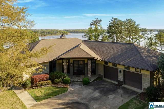 185 Eastland Dr, Lincoln, AL 35096 (MLS #874057) :: Bentley Drozdowicz Group