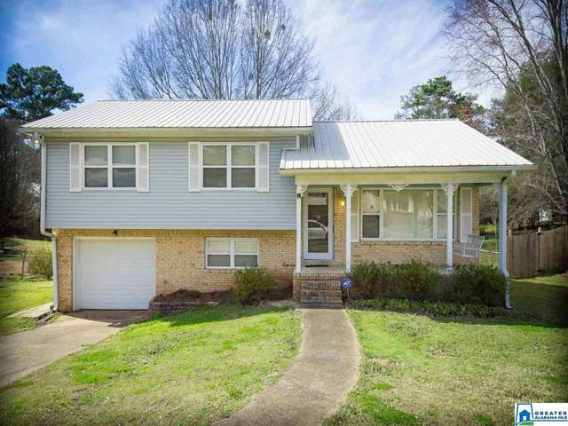 2520 Daly Dr, Birmingham, AL 35235 (MLS #874109) :: LocAL Realty