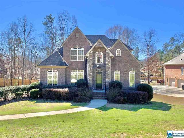 412 Bent Creek Trc, Pelham, AL 35043 (MLS #874158) :: Josh Vernon Group