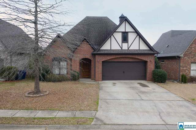 1225 Overlook Dr, Trussville, AL 35173 (MLS #874166) :: Josh Vernon Group