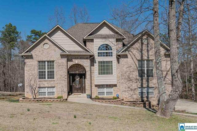 500 Orchard Cir, Hayden, AL 35079 (MLS #874592) :: Josh Vernon Group
