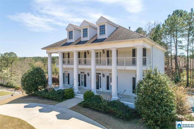 2557 Inverness Point Dr, Hoover, AL 35242 (MLS #874627) :: Gusty Gulas Group