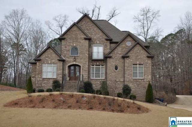 7710 Deer Trl, Trussville, AL 35173 (MLS #874761) :: Josh Vernon Group