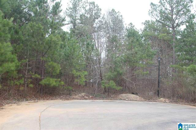 Crestview Pl #31, Trussville, AL 35173 (MLS #874796) :: LocAL Realty