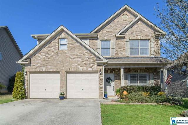 708 Forest Lakes Dr, Sterrett, AL 35147 (MLS #874798) :: LocAL Realty