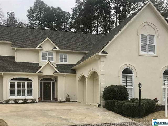 2936 Summerwood Cir, Hoover, AL 35242 (MLS #874814) :: LIST Birmingham