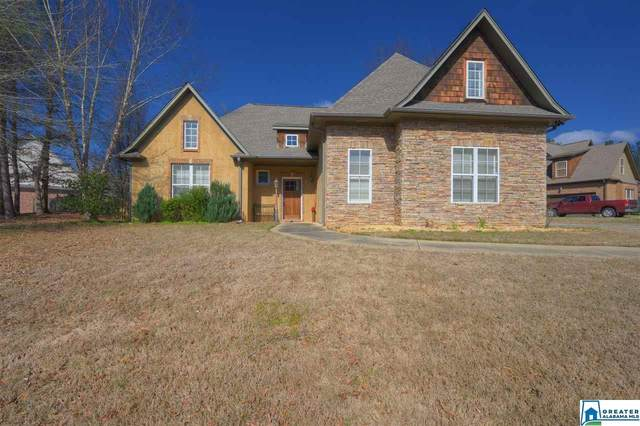 143 Piney Woods Dr, Helena, AL 35080 (MLS #874954) :: LocAL Realty