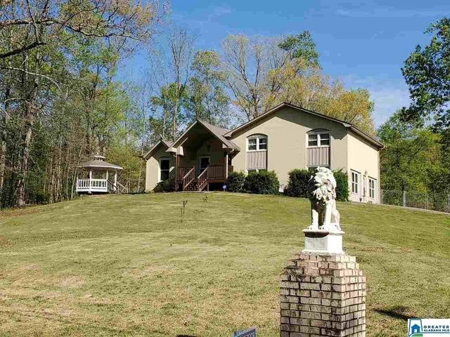 1300 Mill Creek Rd, Warrior, AL 35180 (MLS #875036) :: LIST Birmingham