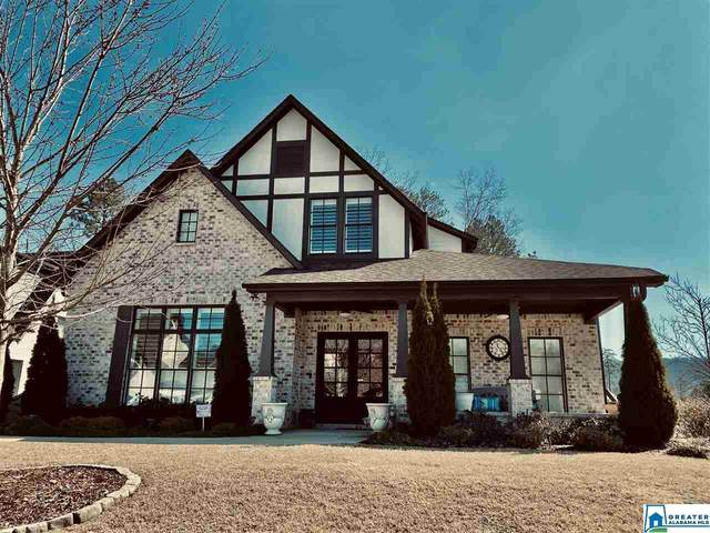 6017 English Village Ln, Birmingham, AL 35242 (MLS #875192) :: LocAL Realty