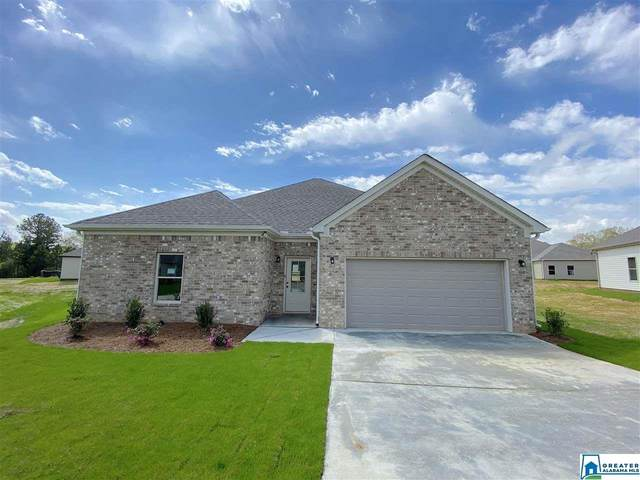 633 White Oak Cir, Lincoln, AL 35096 (MLS #875241) :: Gusty Gulas Group