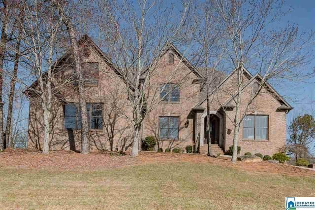 1663 Oak Park Ln, Hoover, AL 35080 (MLS #875317) :: LIST Birmingham