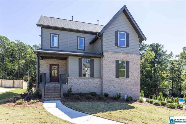 2048 Eagle Point Ct, Birmingham, AL 35242 (MLS #876134) :: Howard Whatley