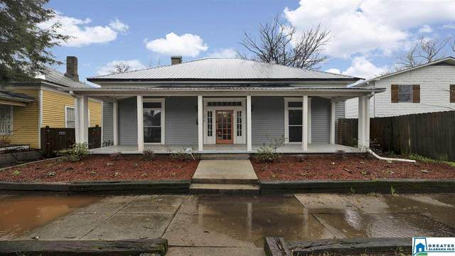 3816 4TH AVE S, Birmingham, AL 35222 (MLS #876621) :: LIST Birmingham