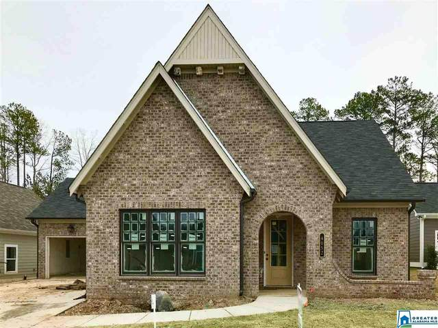1954 Cyrus Cove Dr, Hoover, AL 35244 (MLS #876640) :: Josh Vernon Group