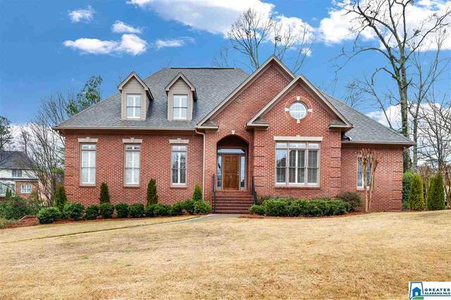 4119 Heatherhedge Ln, Hoover, AL 35226 (MLS #876737) :: Josh Vernon Group