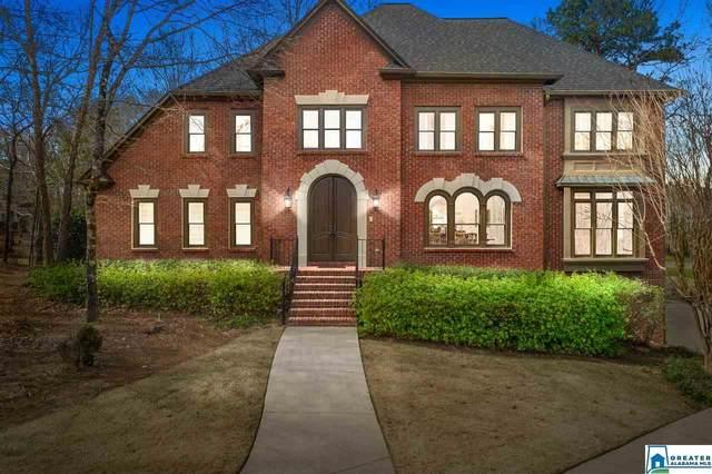 1031 Greymoor Rd, Hoover, AL 35242 (MLS #876871) :: LIST Birmingham