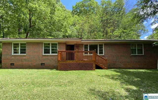 4644 Silver Lake Rd, Pinson, AL 35126 (MLS #877122) :: Howard Whatley
