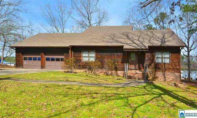 715 Paradise Point Dr, Columbiana, AL 35051 (MLS #877294) :: Josh Vernon Group