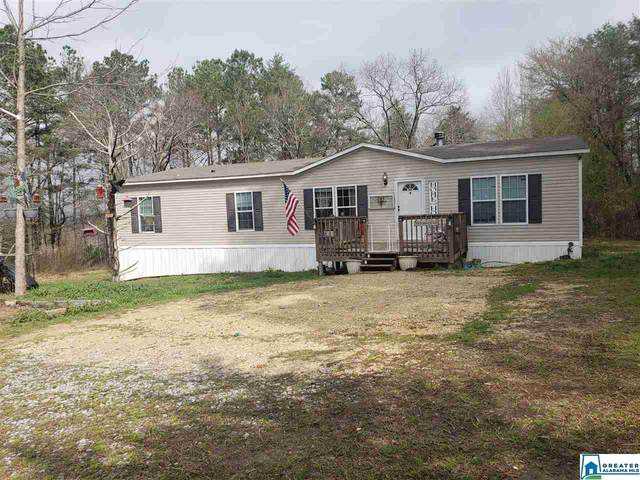 1245 Tim King Rd, Cleveland, AL 35049 (MLS #877638) :: LIST Birmingham