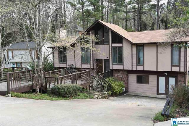 2425 Wine Ridge Dr, Birmingham, AL 35244 (MLS #878184) :: Josh Vernon Group