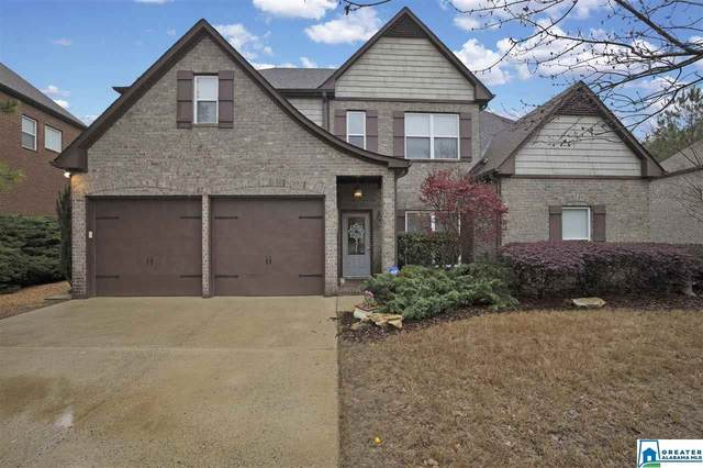311 Dawns Way, Trussville, AL 35173 (MLS #878297) :: Josh Vernon Group