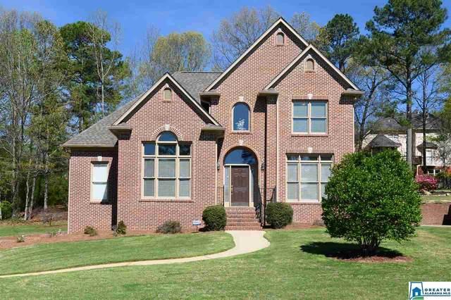 113 Linwood Rd, Sterrett, AL 35147 (MLS #878632) :: LocAL Realty