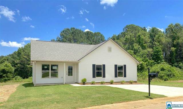 314 Sunlight Cir, Talladega, AL 35160 (MLS #878645) :: Howard Whatley