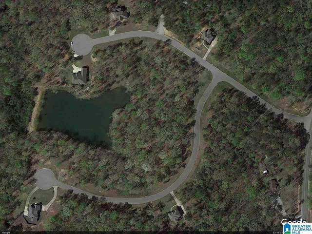 205 Maple Leaf Bend #25, Wilsonville, AL 35186 (MLS #878753) :: EXIT Magic City Realty