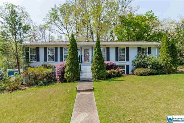 3490 Kildare Dr, Hoover, AL 35226 (MLS #878771) :: Josh Vernon Group