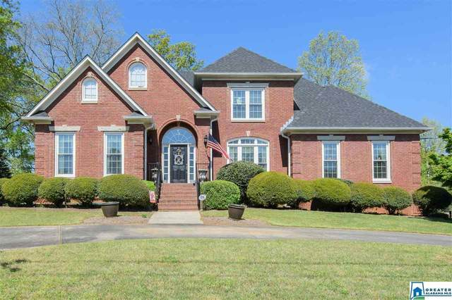 429 Woodward Rd, Trussville, AL 35173 (MLS #878982) :: Josh Vernon Group