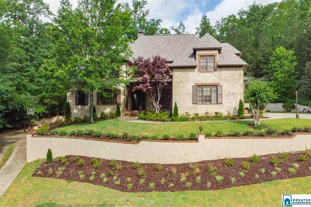7460 Kings Mountain Rd, Vestavia Hills, AL 35242 (MLS #879050) :: LIST Birmingham