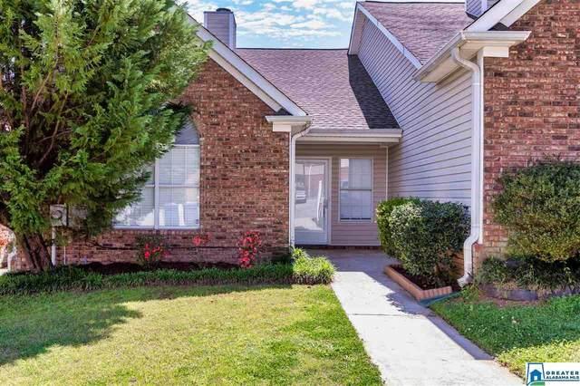 1505 Hillsboro Ln, Helena, AL 35080 (MLS #879066) :: LIST Birmingham
