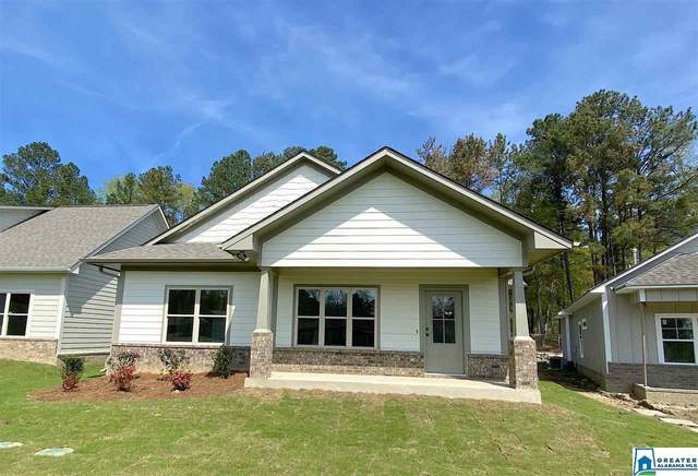 171 Trotter  Ct, Morris, AL 35116 (MLS #879276) :: Bentley Drozdowicz Group