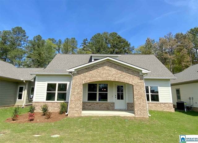 167 Trotter  Ct, Morris, AL 35116 (MLS #879277) :: Bentley Drozdowicz Group