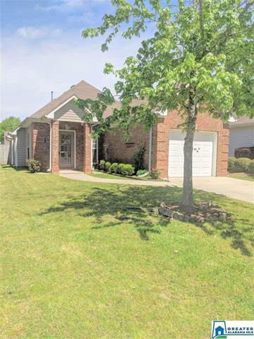 5416 Magnolia Trl, Trussville, AL 35173 (MLS #879592) :: Josh Vernon Group