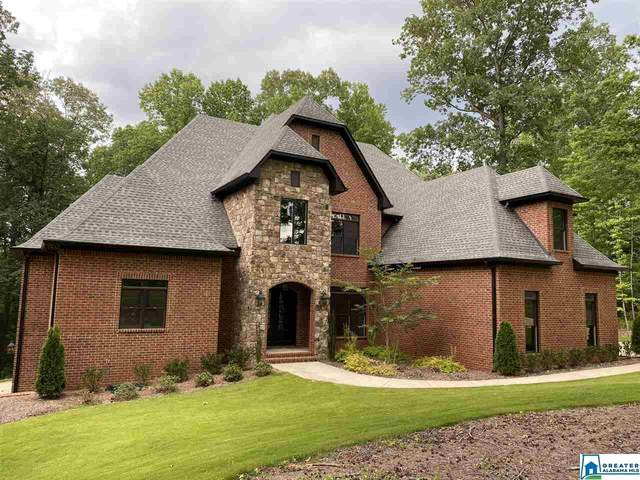 1071 Stagg Run Trl, Indian Springs Village, AL 35124 (MLS #879619) :: Josh Vernon Group
