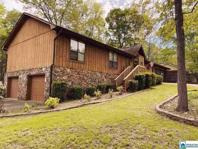 23 Canyon Ridge Cir, Sylacauga, AL 35151 (MLS #879726) :: Josh Vernon Group